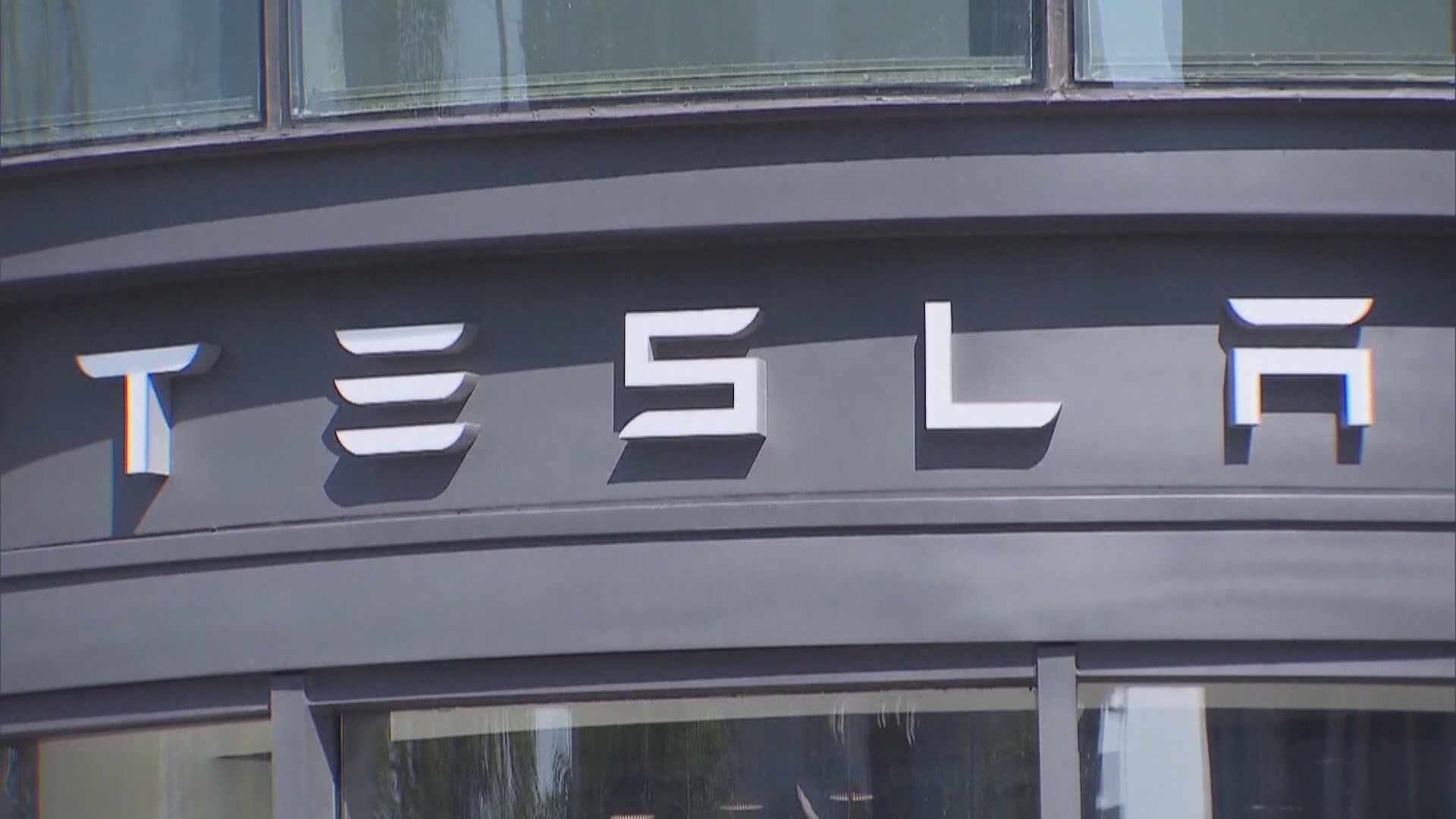 Tesla復工遇阻馬斯克威脅遷廠 多州表態歡迎搬到當地