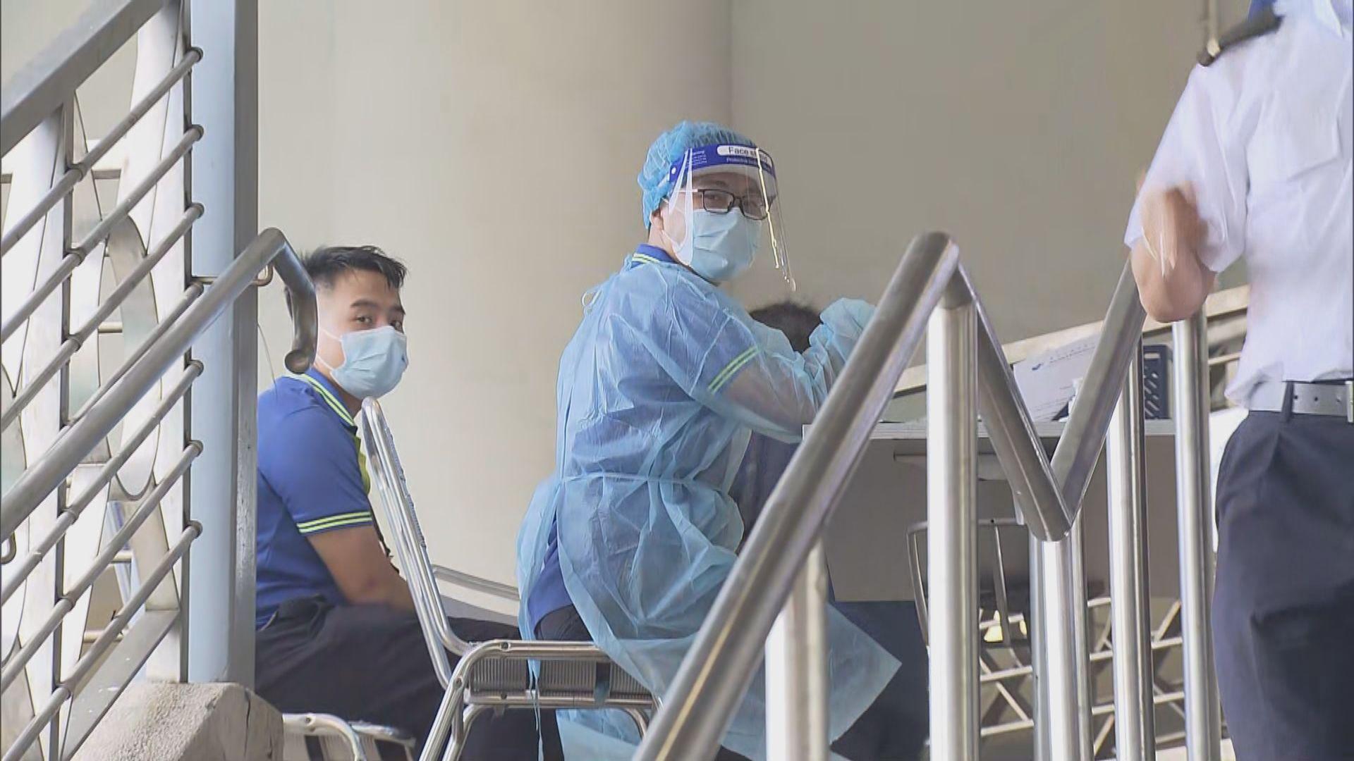 政府擴大高危群組病毒檢測至渡輪及港鐵員工