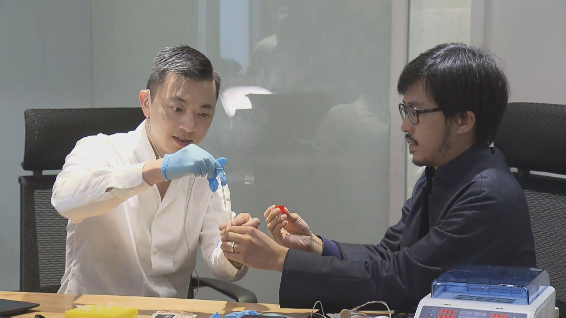 政府在機場試驗新冠病毒快速測試 約半小時有結果