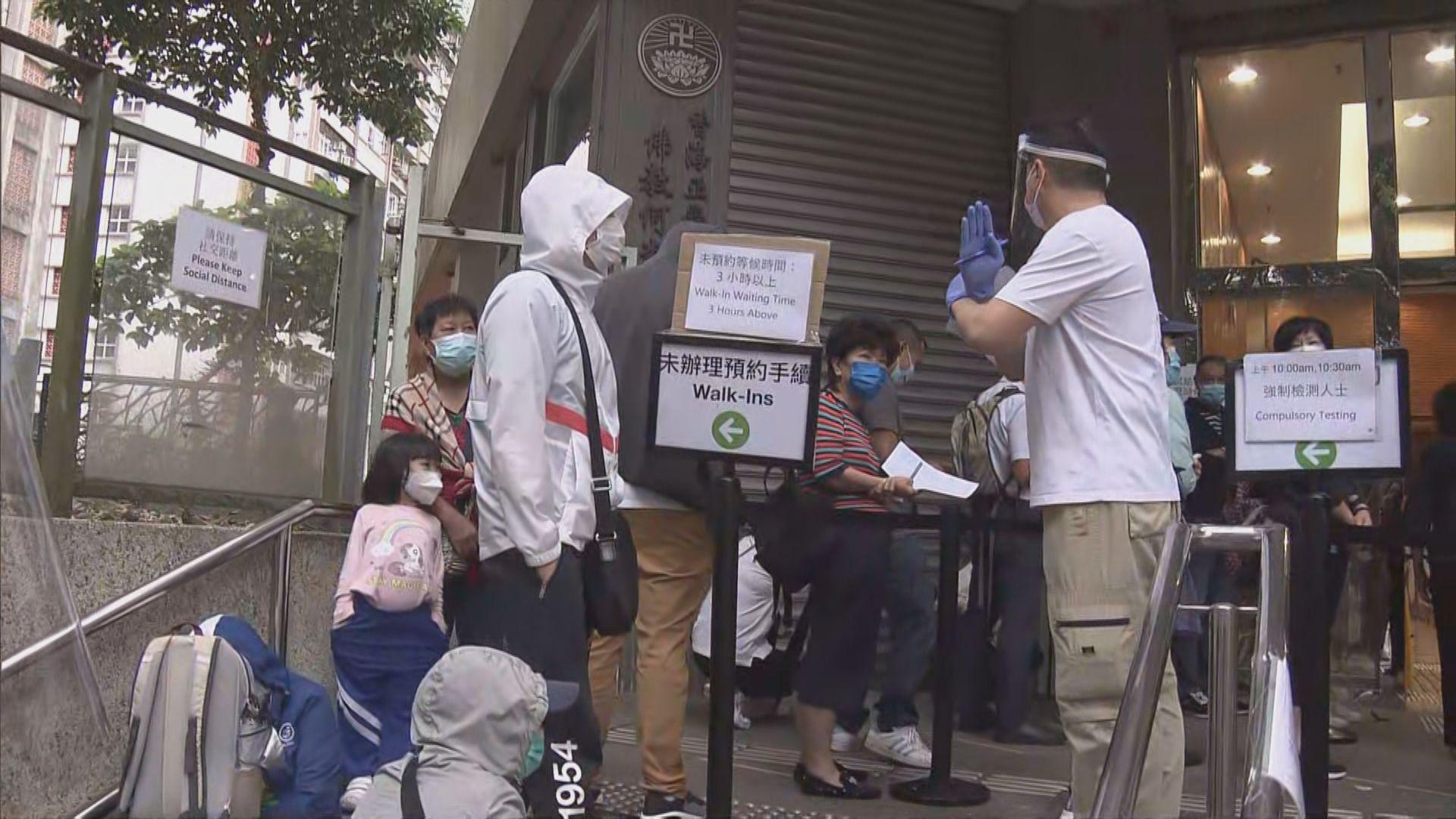 社區檢測中心大排長龍 市民建議增加檢測中心