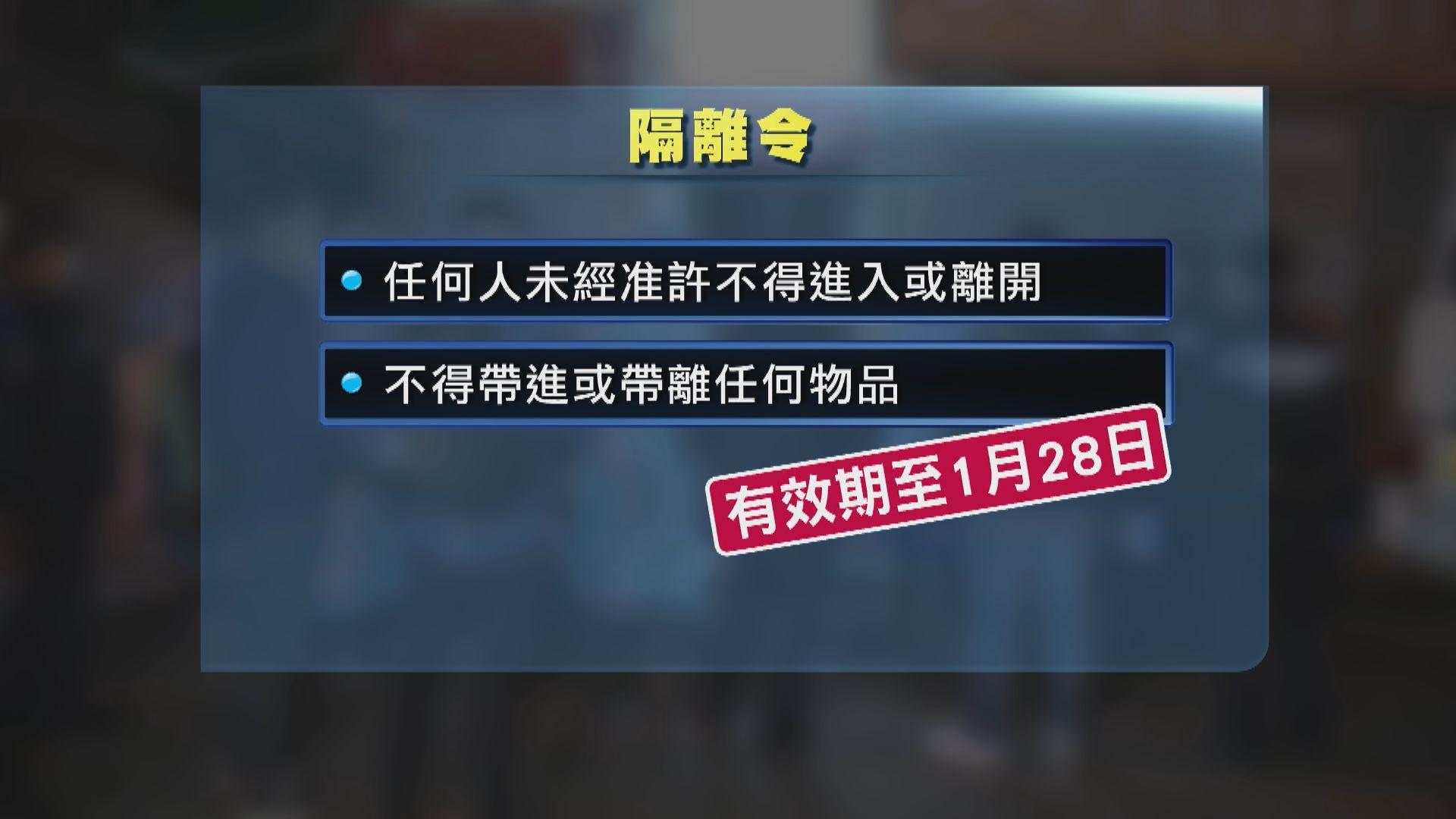 【附強制檢測大廈名單】政府向新填地街20至26號唐樓發隔離令