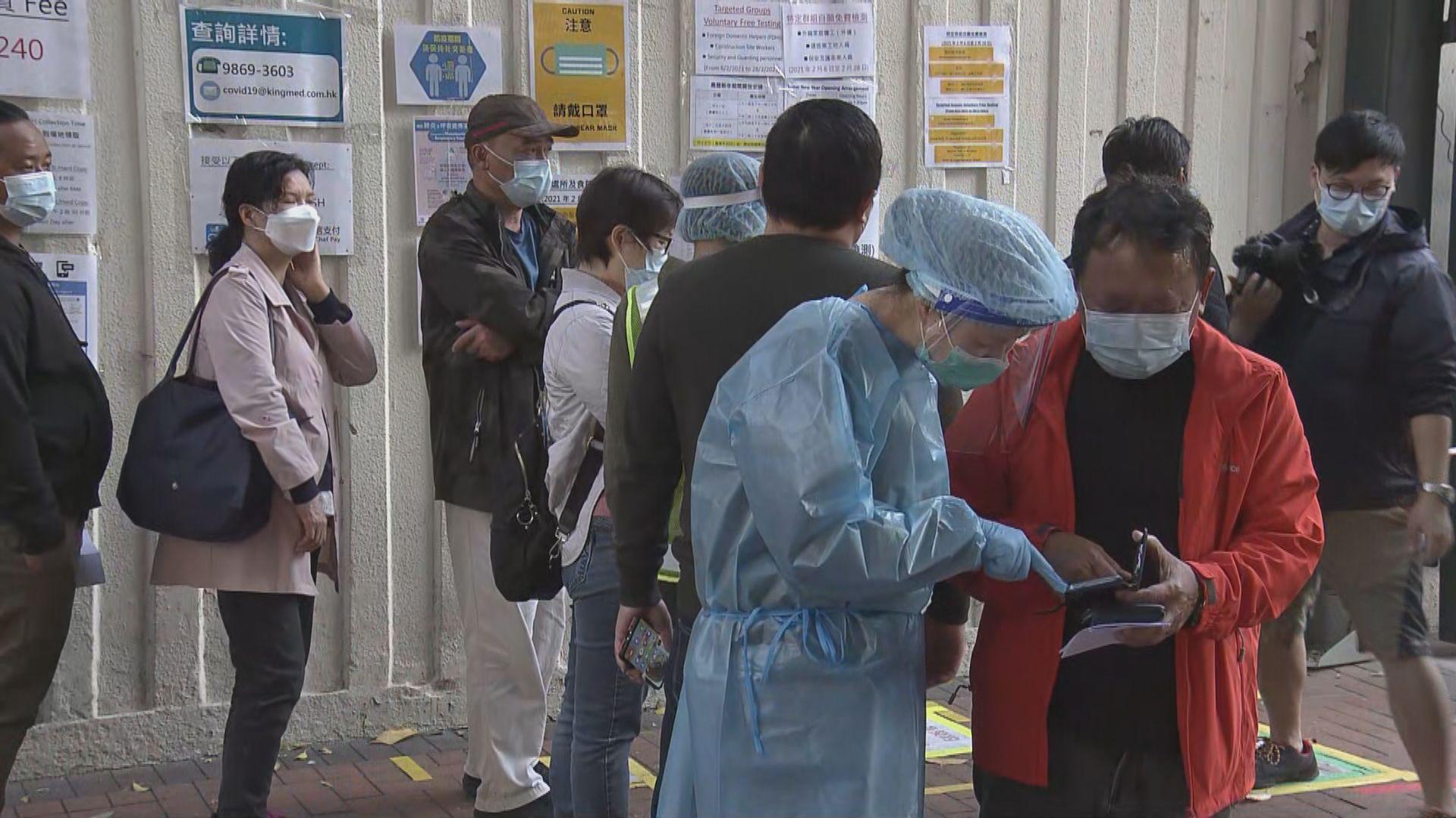多間社區檢測中心預約爆滿 承辦商指市民可到流動檢測站