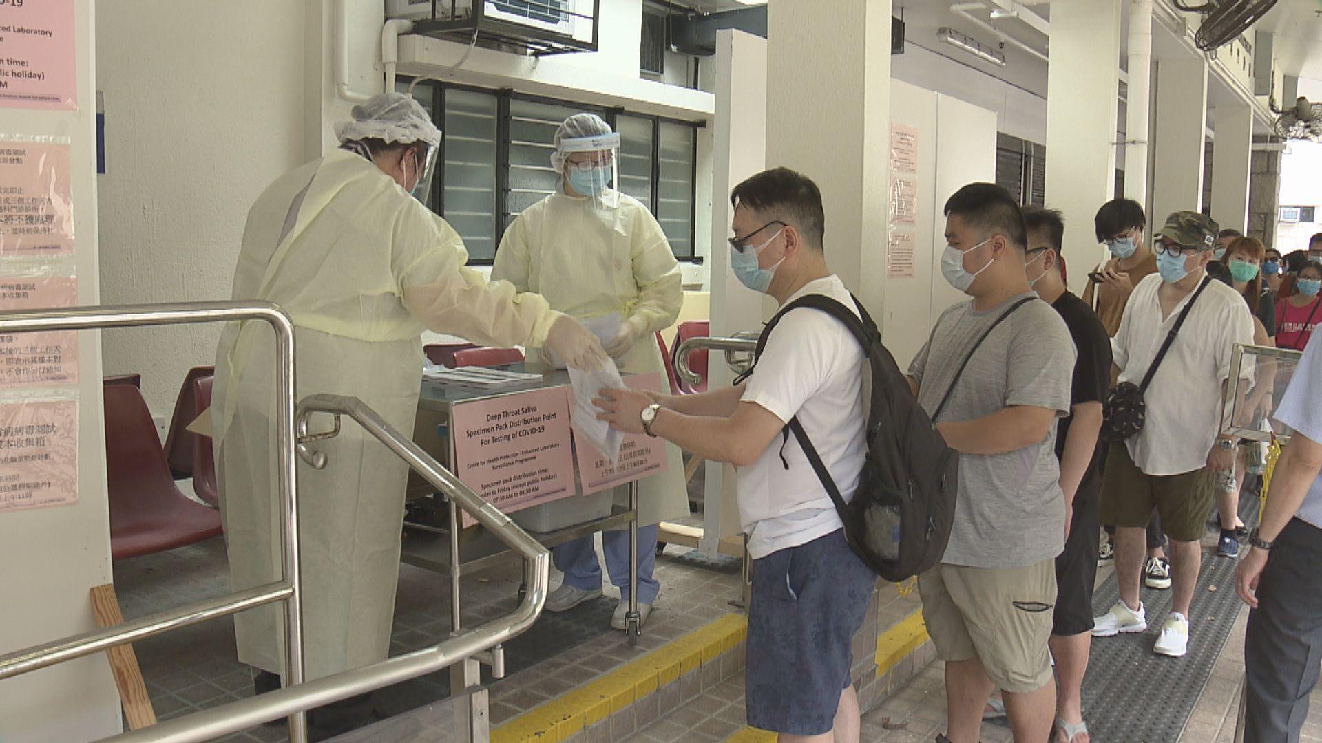 有外判化驗商未能48小時內提供結果 醫管局指已敦促