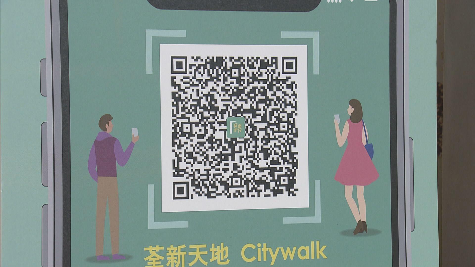 市民收到安心出行感染風險通知可免費檢測一次