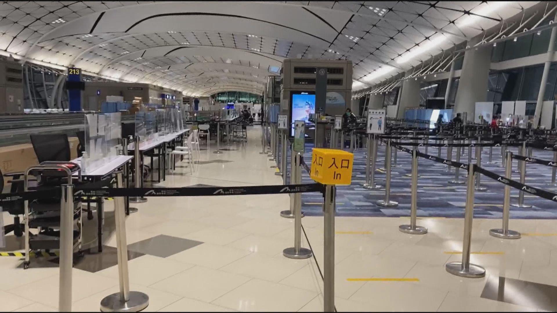 政府收緊抵港人士檢疫安排 機場暫不推自費驗抗體服務