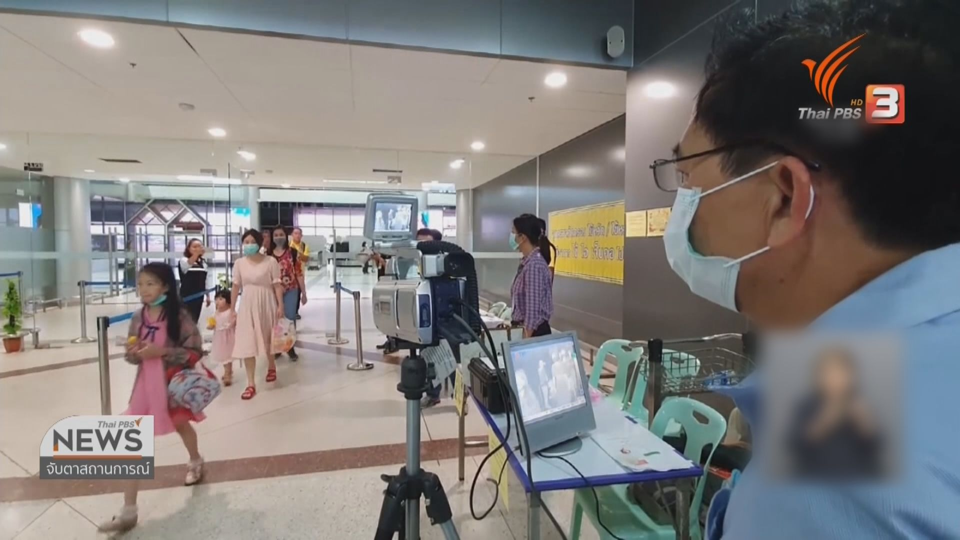泰國入境限制措施訊息混亂 官員說法自相矛盾