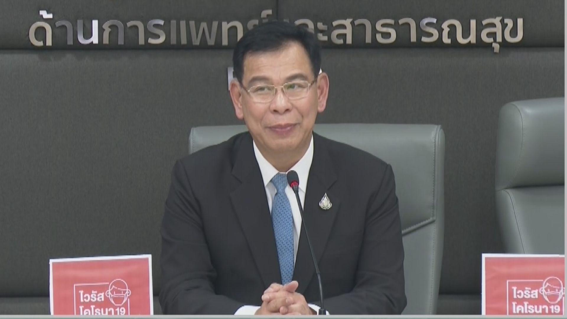 泰國公共衛生部:不會對來自危險疫區的旅客實施隔離