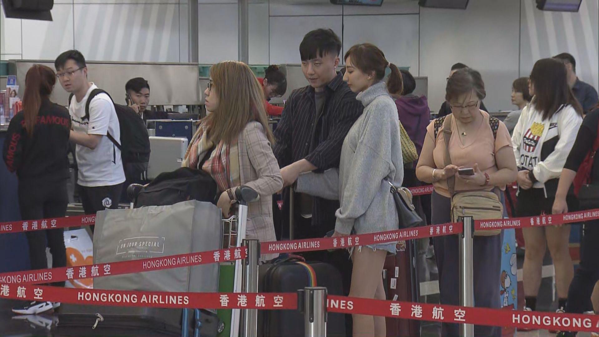香港航空:赴泰國旅客須交健康證明才可登機