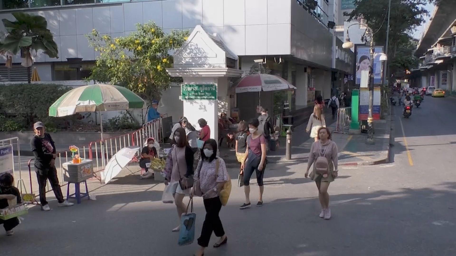 泰國增11人確診 涉與港人聚飲