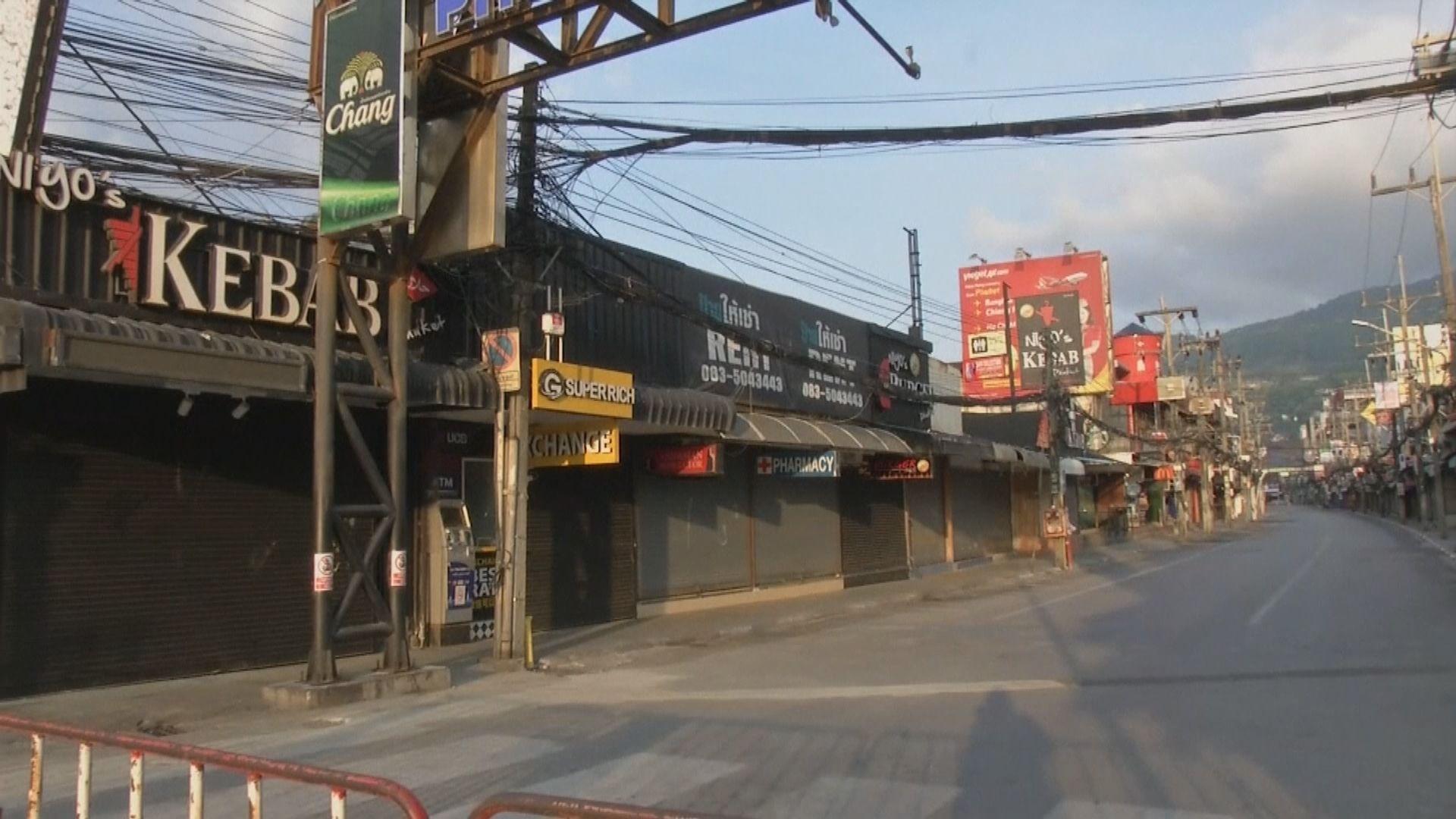 泰國周五起實施全國宵禁