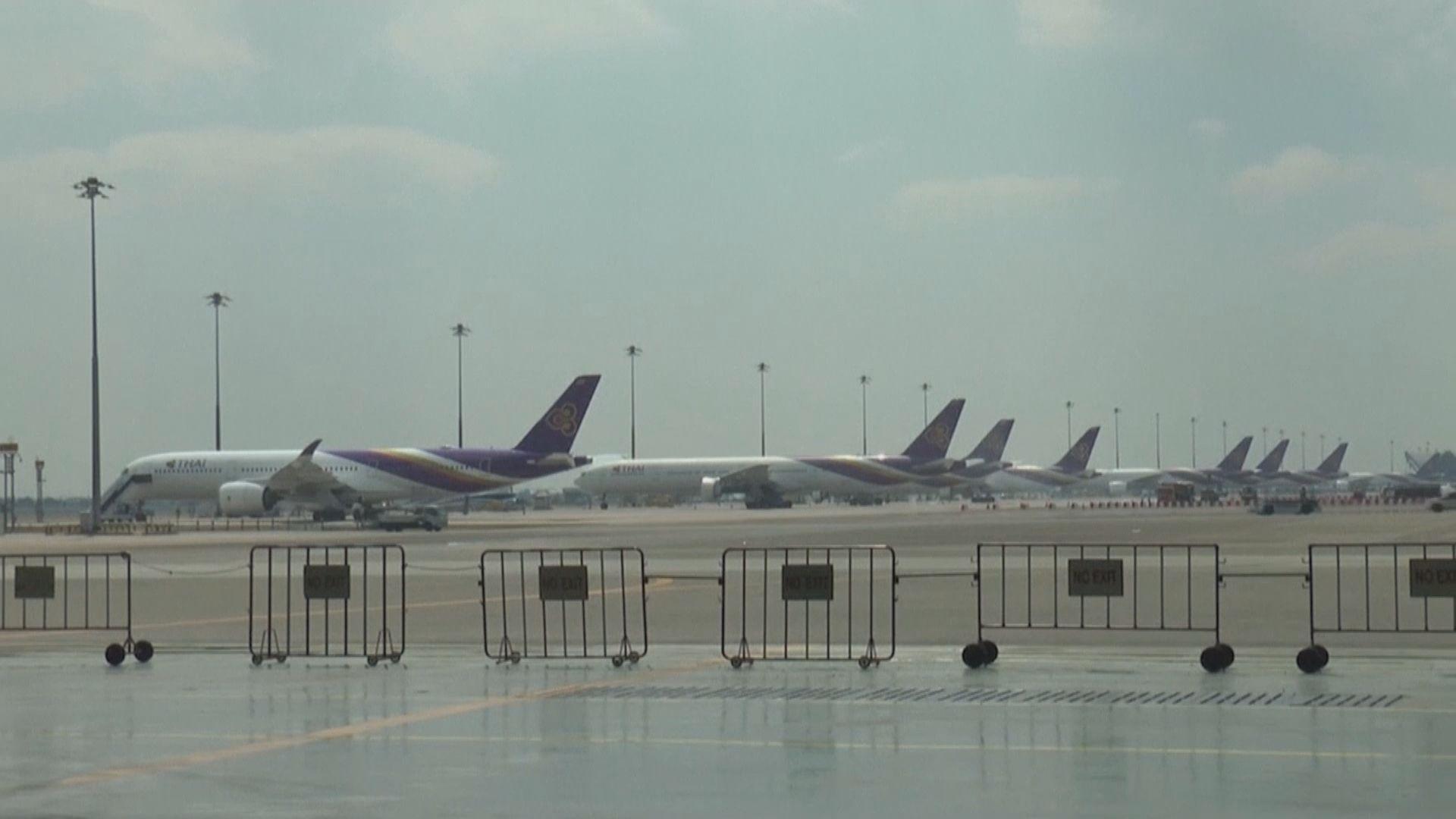 泰國暫禁所有客機入境三日