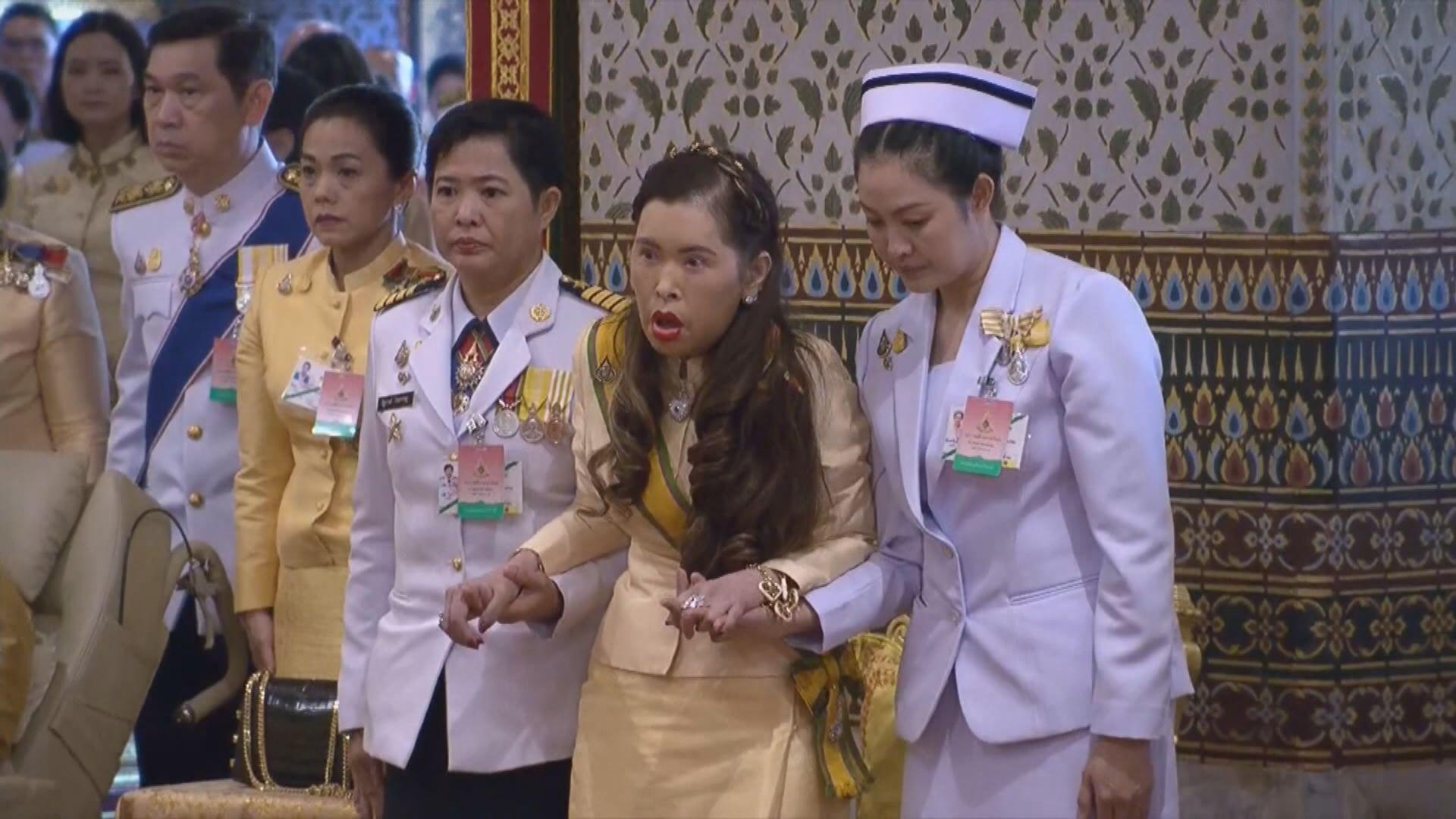 泰國公主繞過政府簽令核准進口國藥疫苗 政府官員錯愕