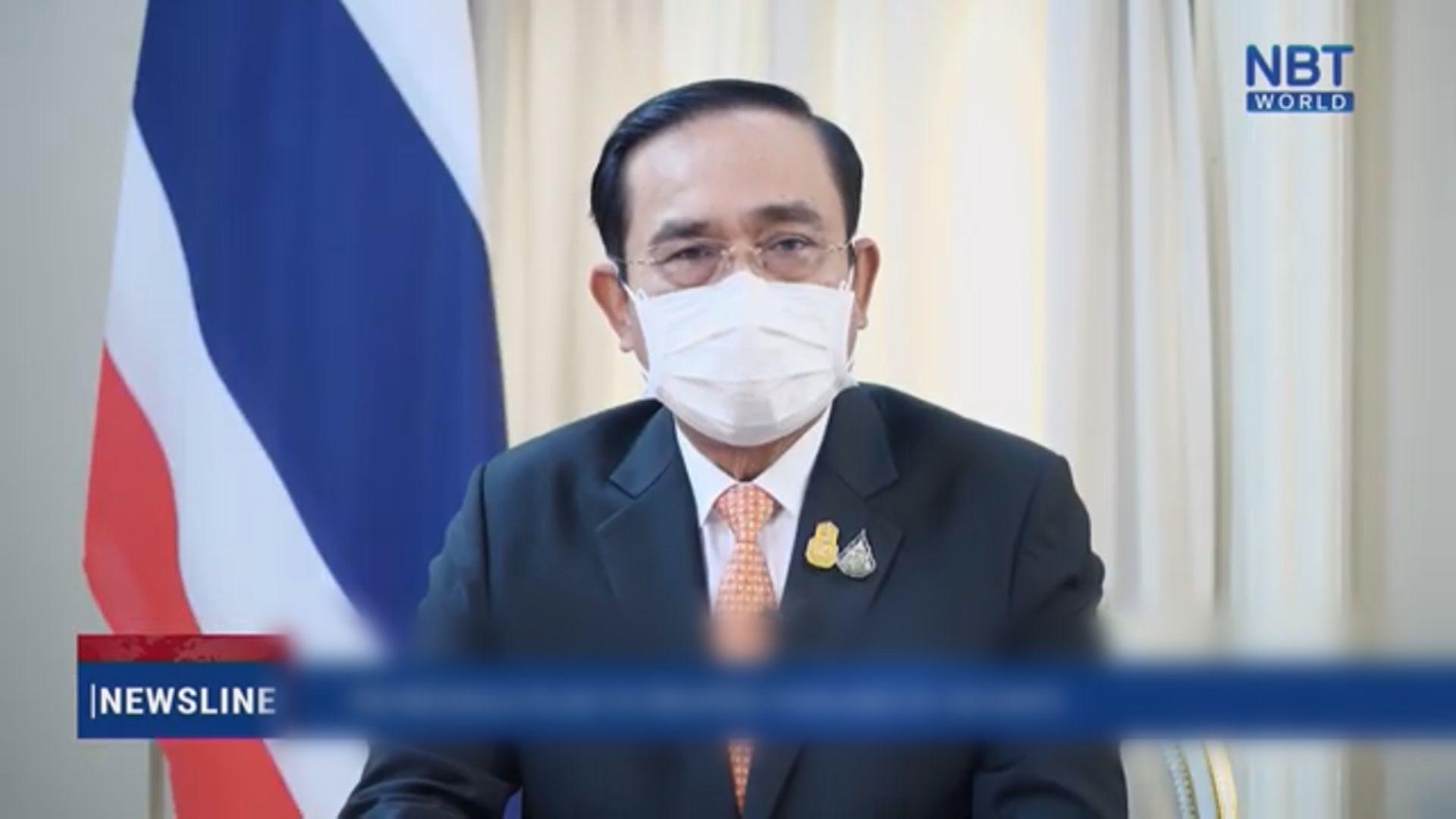 泰國將在120日內全面開放邊境