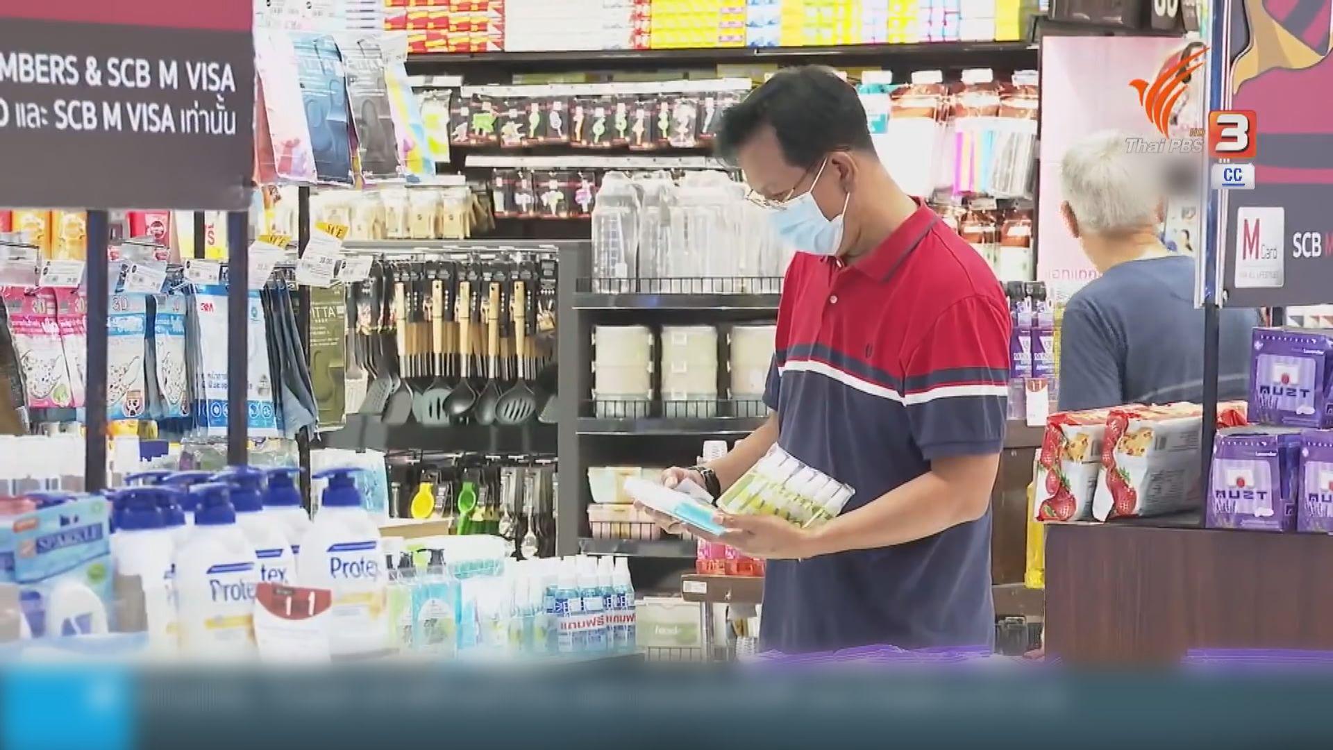 曼谷即日起放寬限制 超市可通宵營業