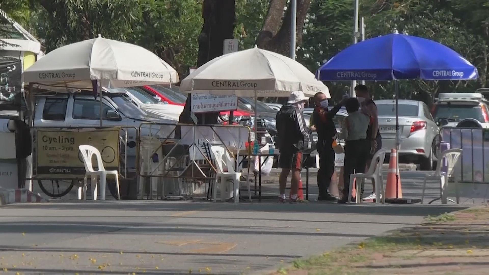 泰國錄得逾萬宗確診 宣布擴大封城範圍