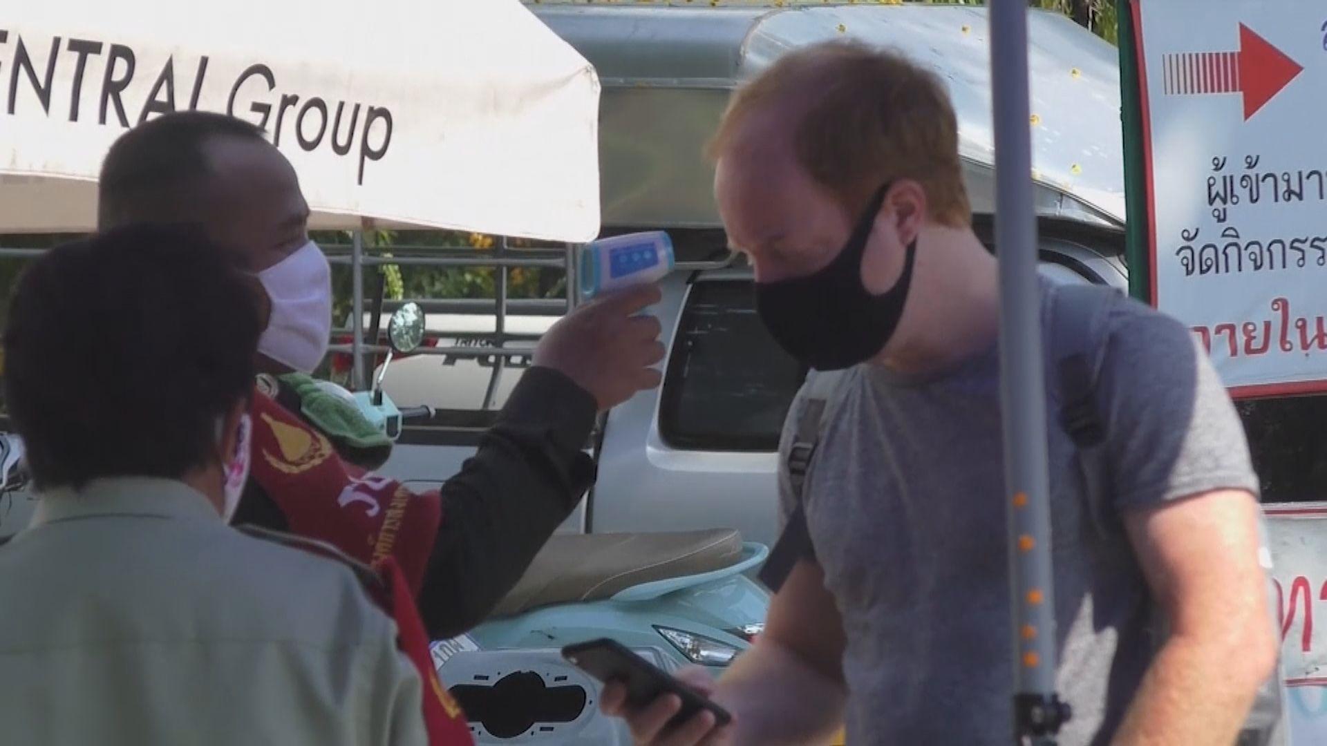 11月起打齊針旅客入境曼谷、清邁等地可免檢疫