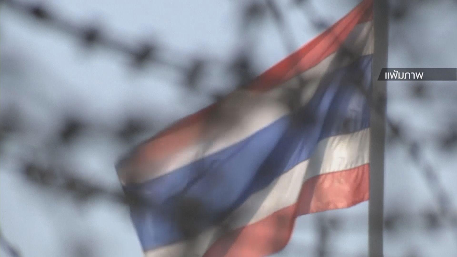 泰國相隔逾一百天後再現本土確診個案