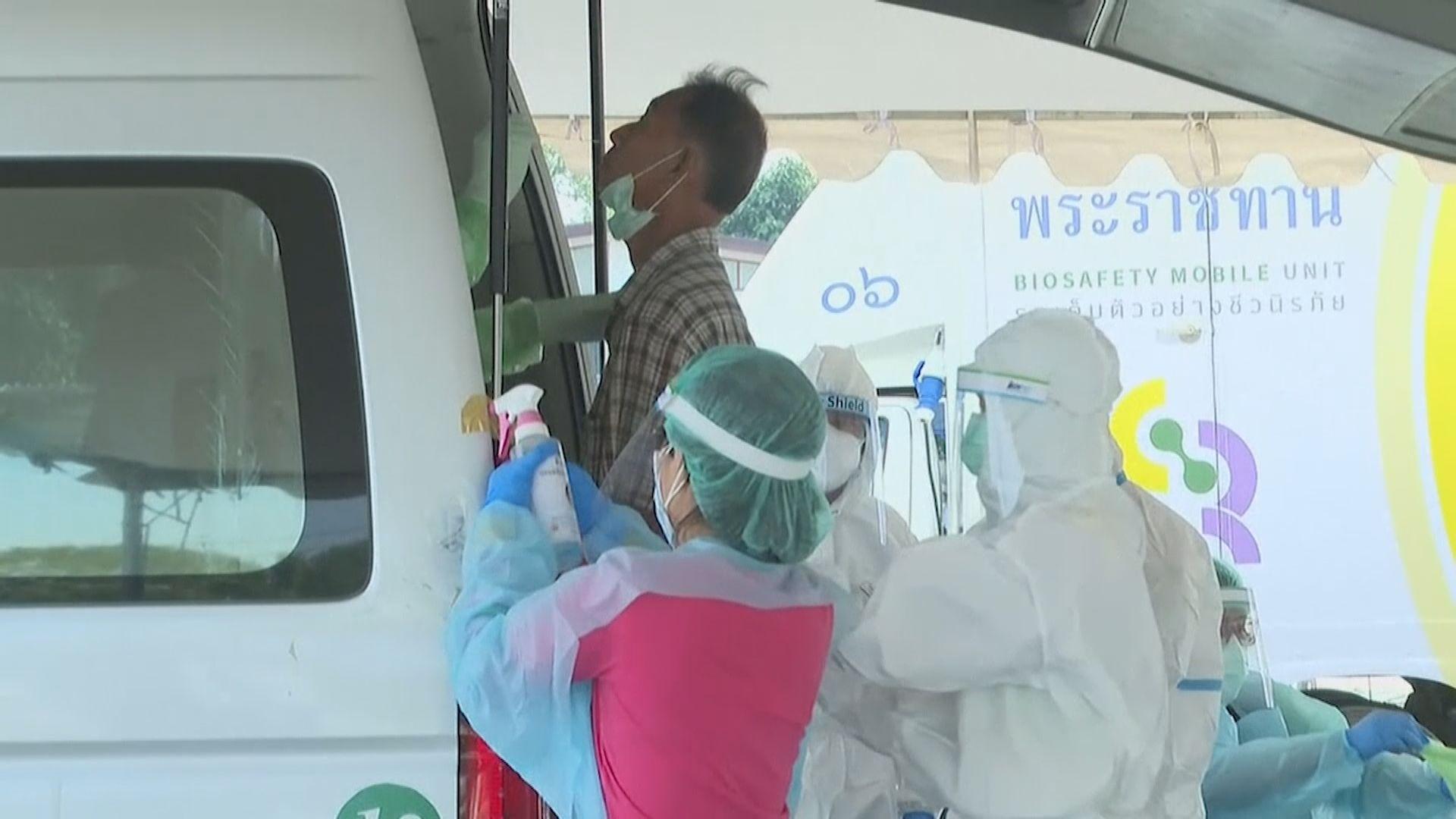 泰國出現首宗變種新冠病毒個案