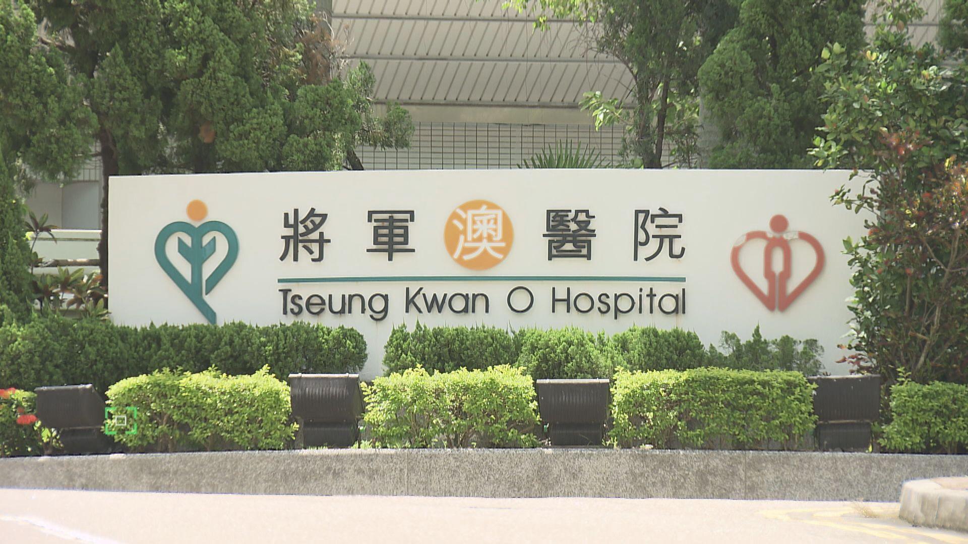 將軍澳醫院有初步確診病人一度自行離院