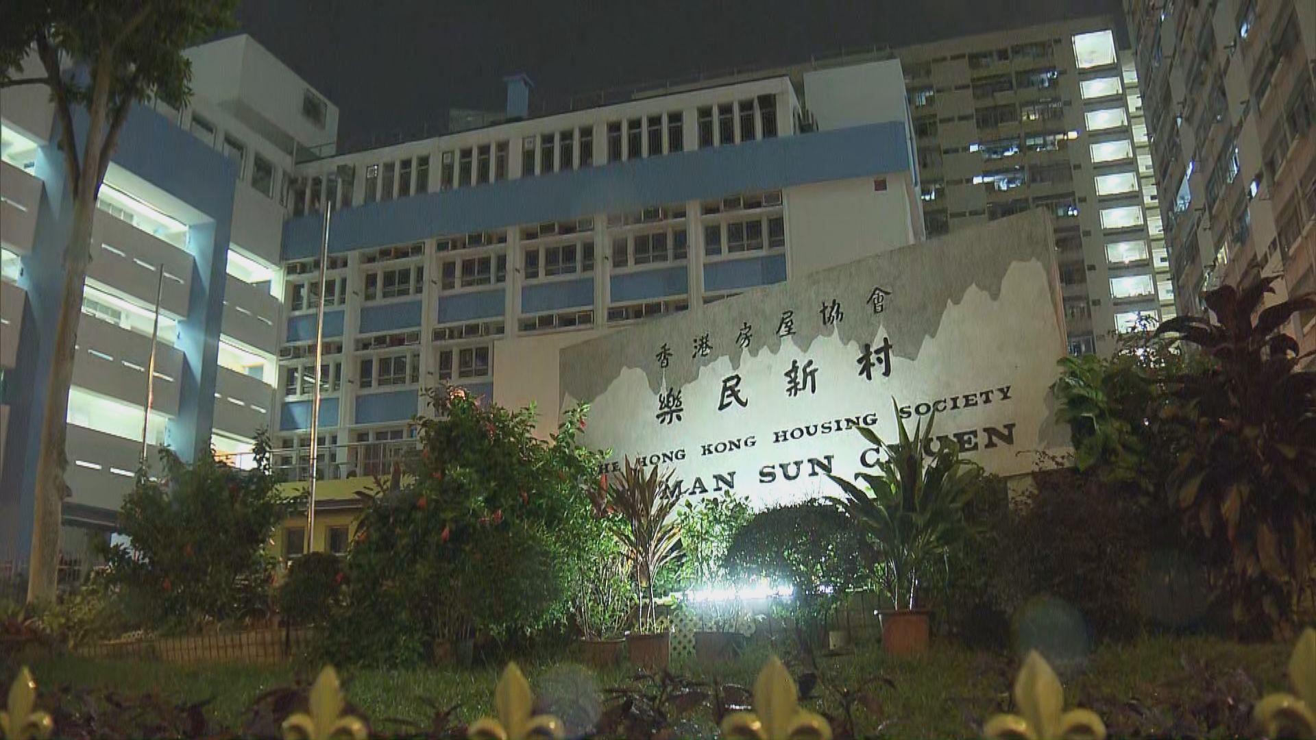 房協︰土瓜灣樂民新邨有住客初步確診