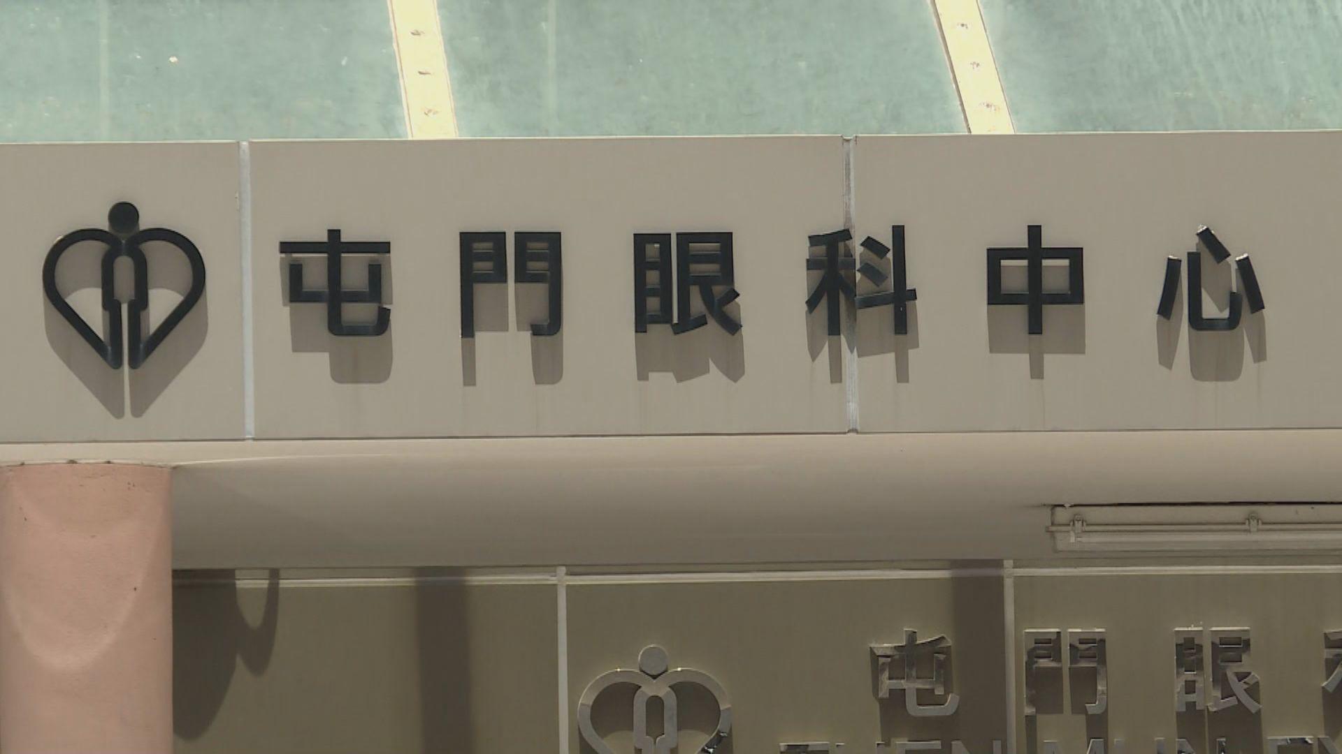 袁國勇:不排除屯門眼科中心確診三人接觸隱性病人物件被感染