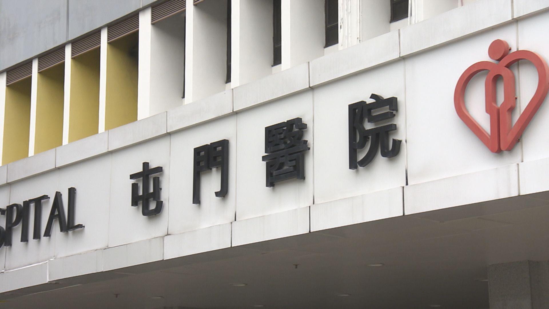 屯門醫院4歲男童初步確診 同房10病童需檢疫