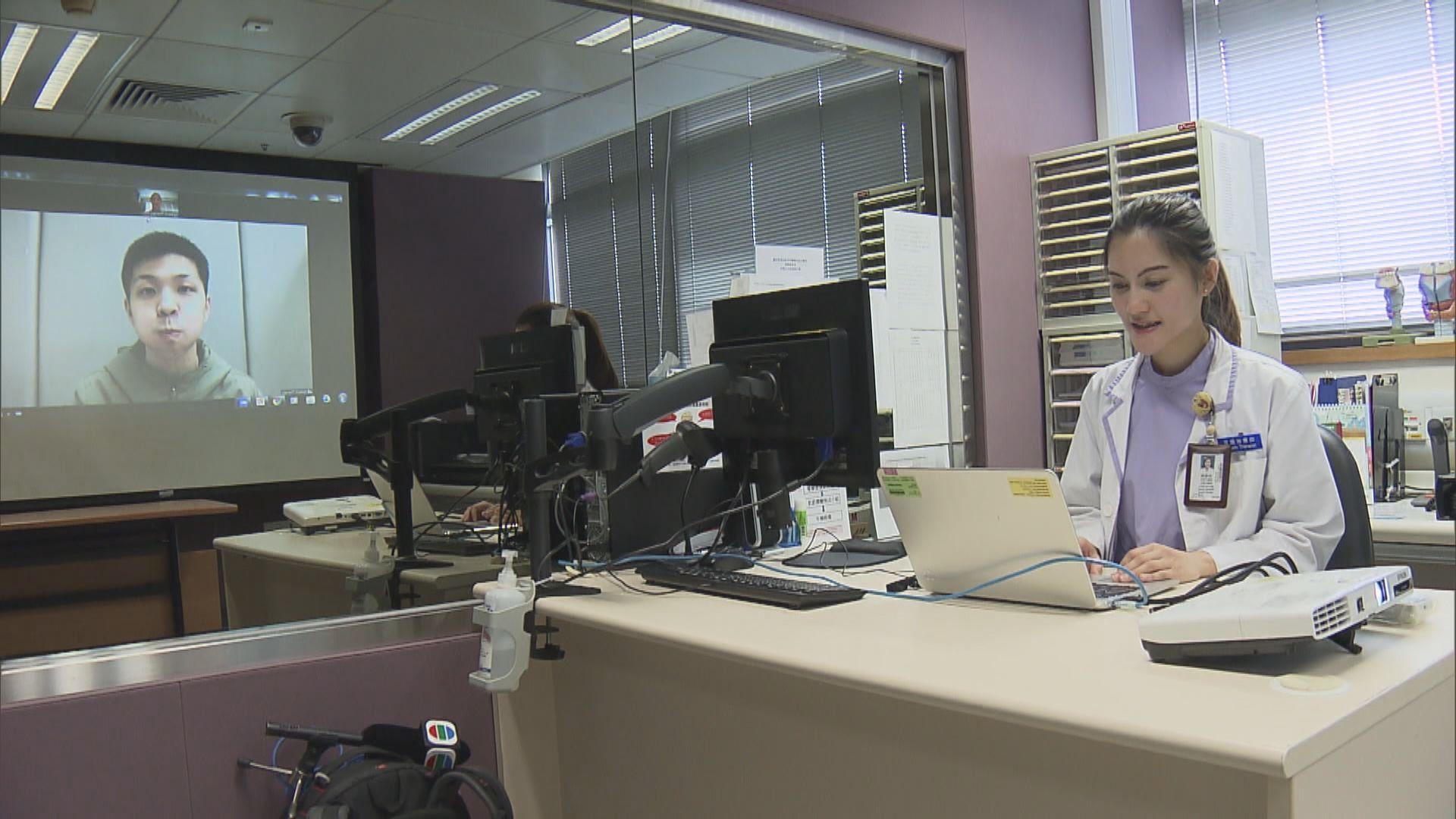 因應疫情醫管局部分復康治療改用視像遙距進行