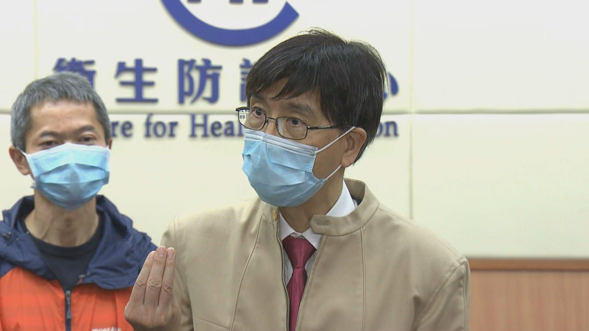 亨泰樓最高6層單位住戶須撤離往檢疫中心