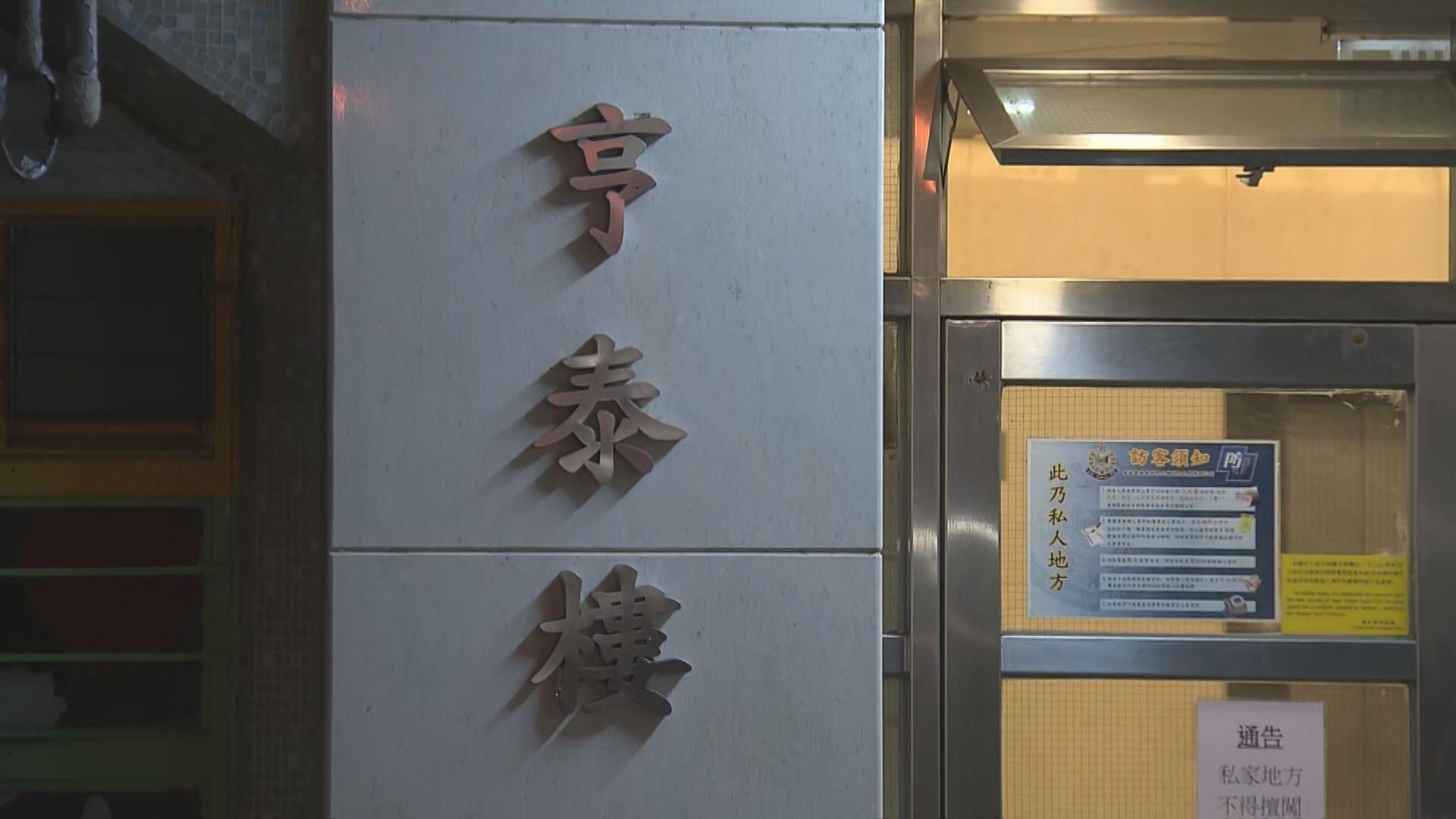 亨泰樓患者疑下層傳上層 不排除天台糞渠排氣管造成擾流效應