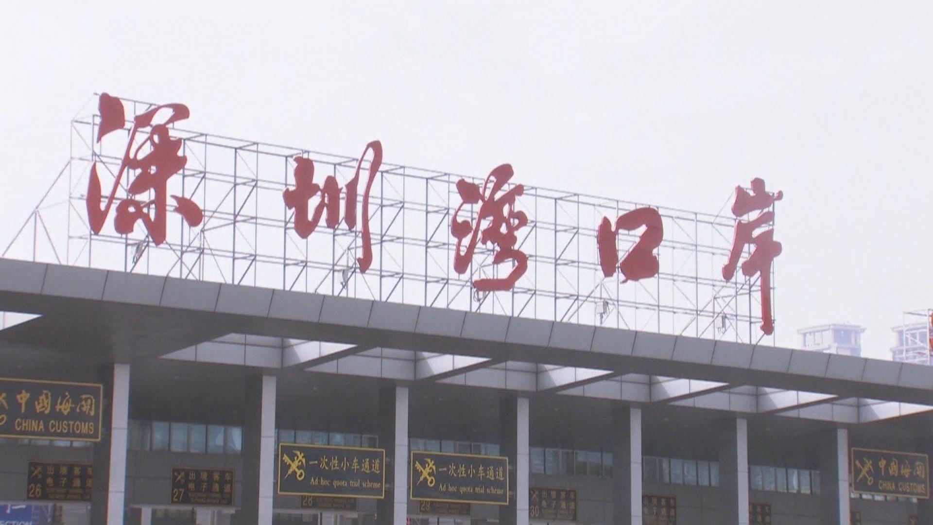 運輸署宣布周六起暫停粵港跨境巴士服務