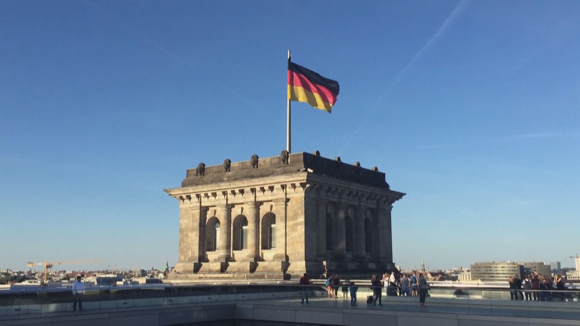 德國四宗個案全部患者屬公司同事