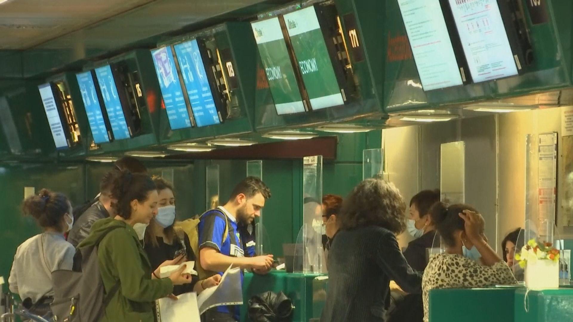 意大利重開領空 滯留旅客陸續離開