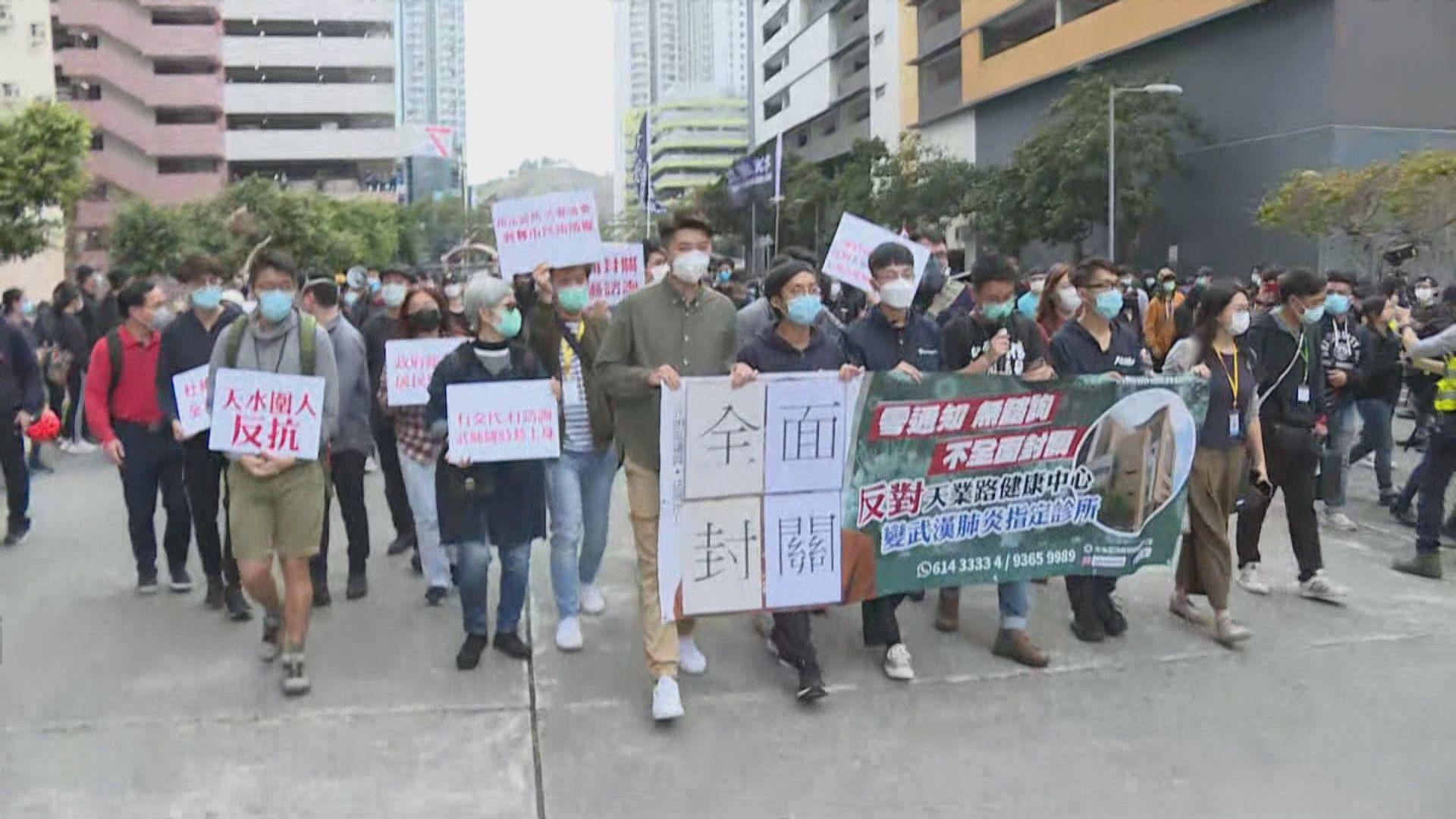 多區居民遊行反對普通科門診列為指定診所