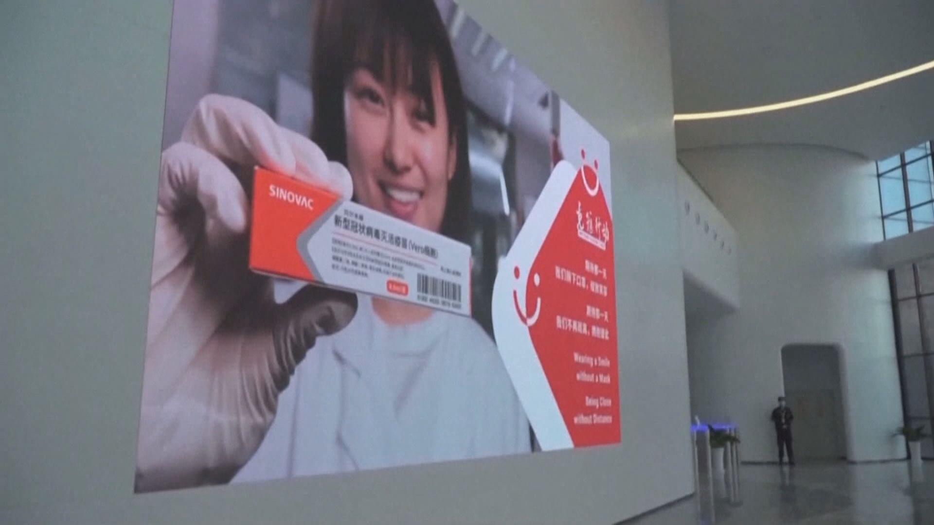 科興疫苗因北京疫情 延遲運抵土耳其
