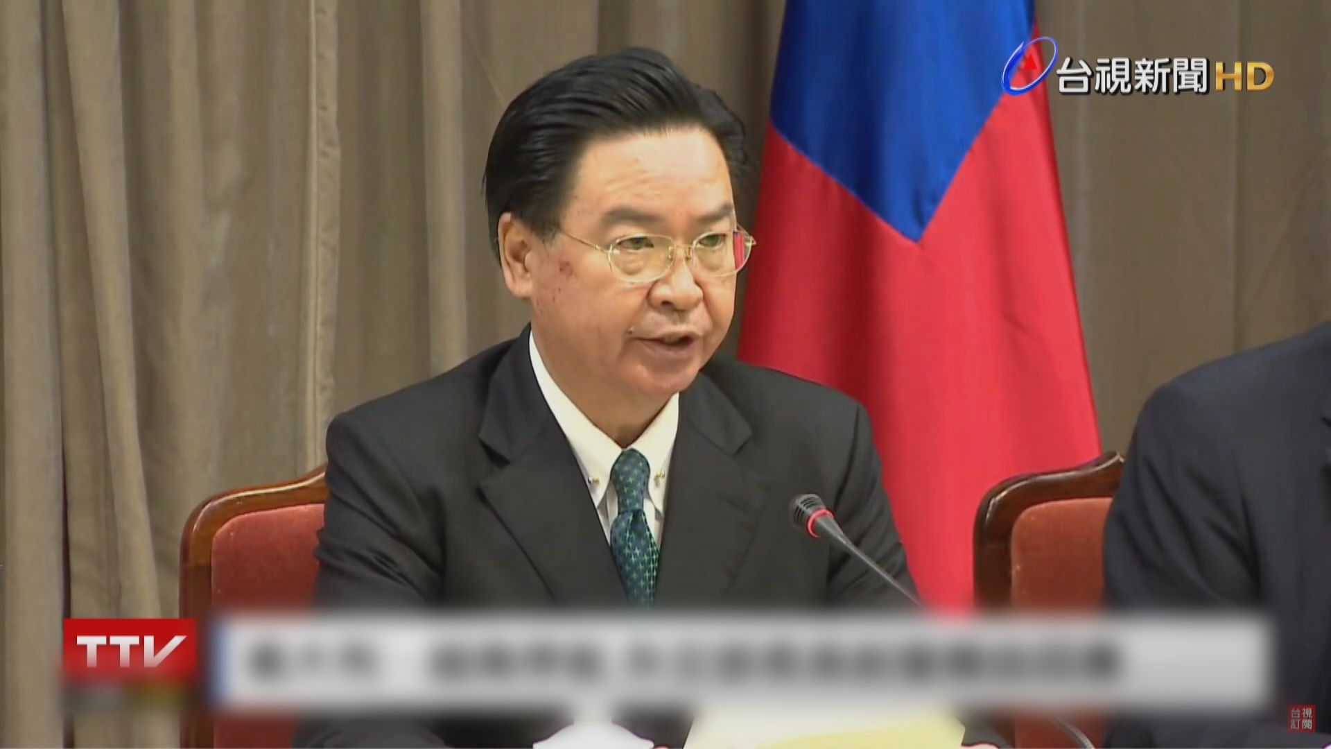 台灣指世衛錯誤資訊致意大利禁台航班