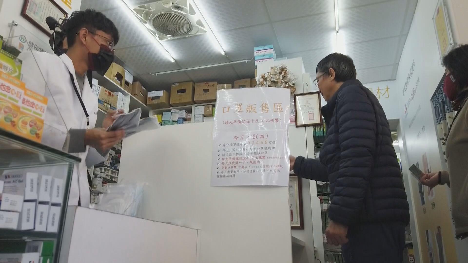 台灣禁止國際郵輪停泊台灣港口 即日起買口罩實名制