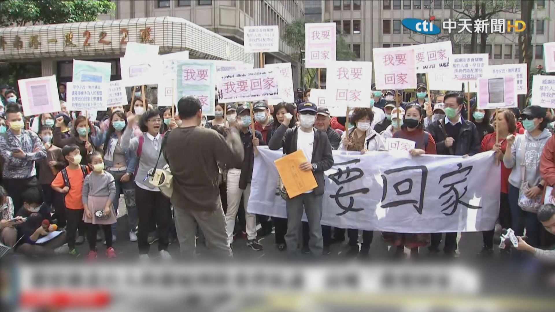 三港人台灣旅客居家檢疫期間失聯 現已尋回