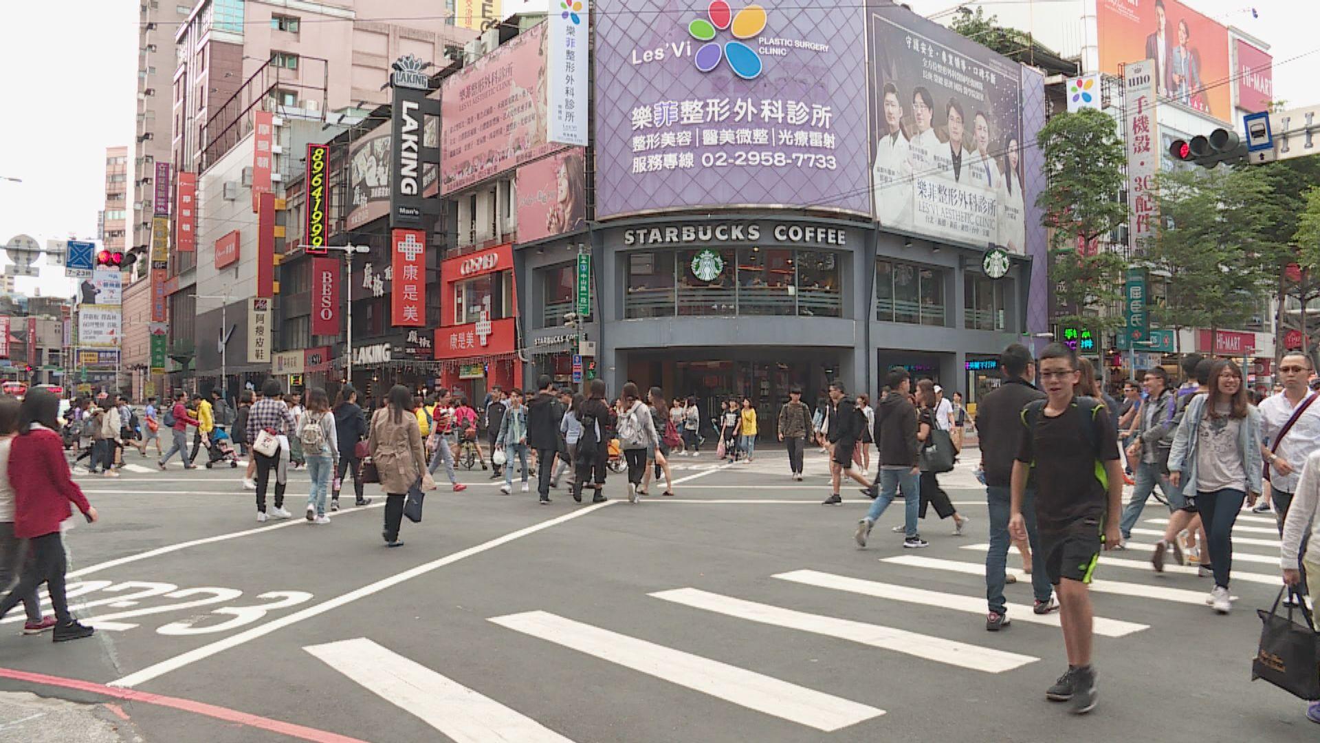 台灣新北市尋回應居家檢疫香港男子