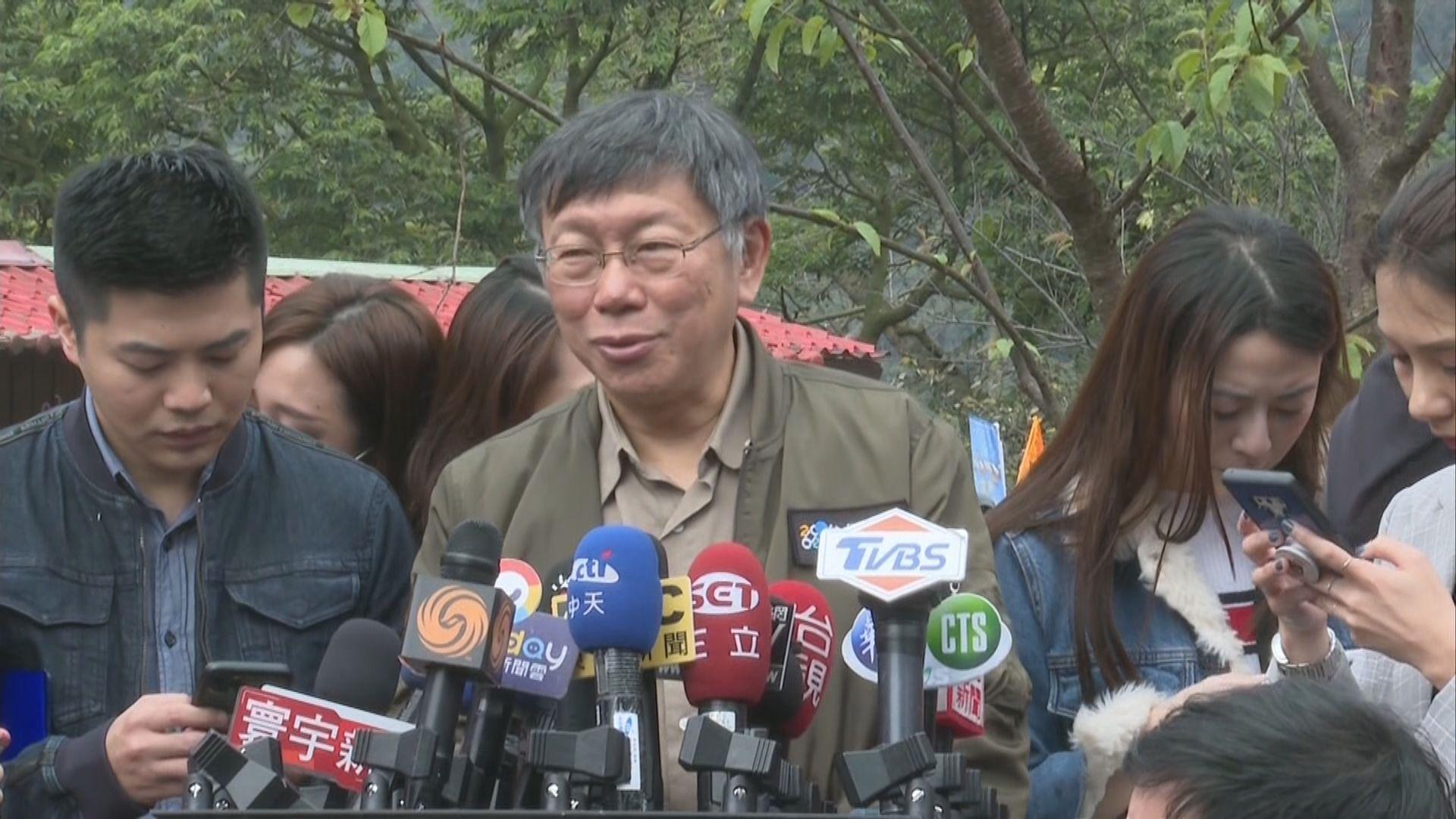 三名港人在台北違反檢疫規定 各罰七萬新台幣