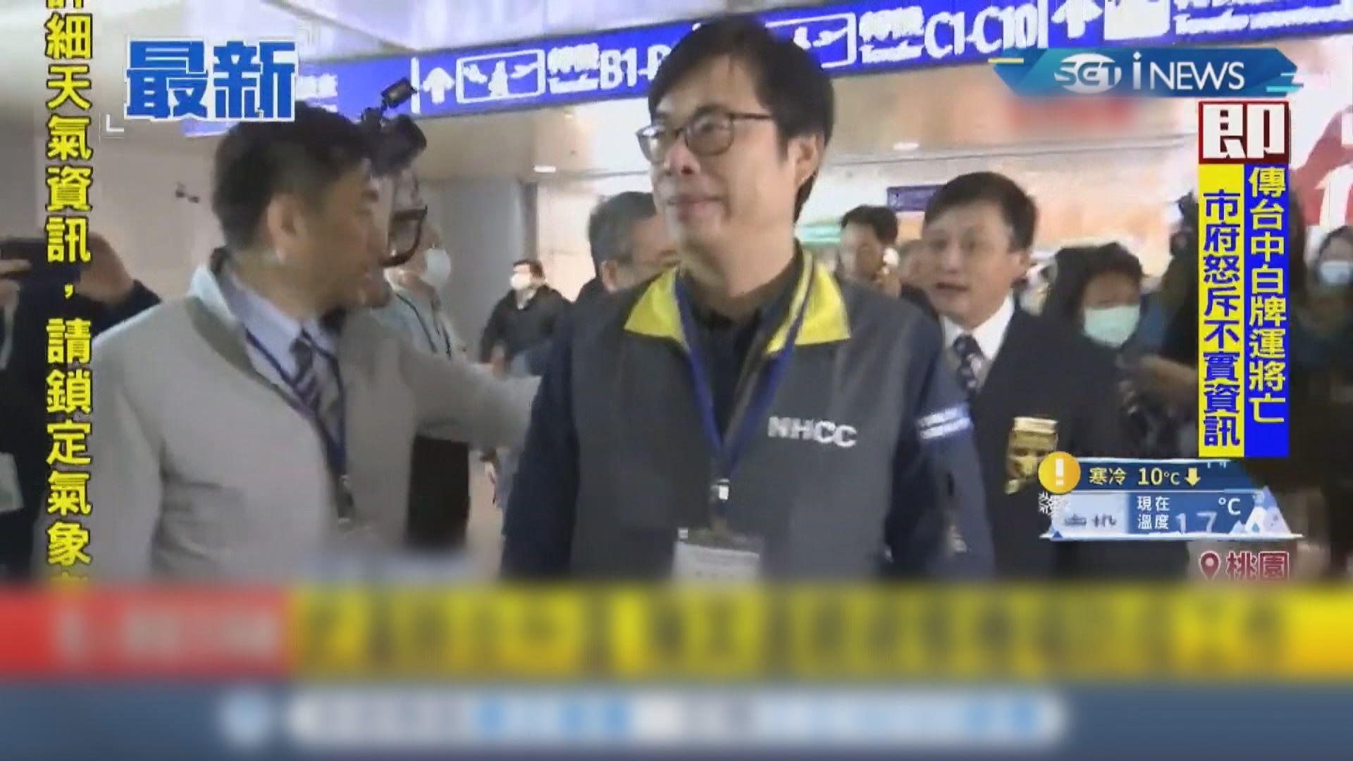 陳其邁到桃園機場視察防疫工作