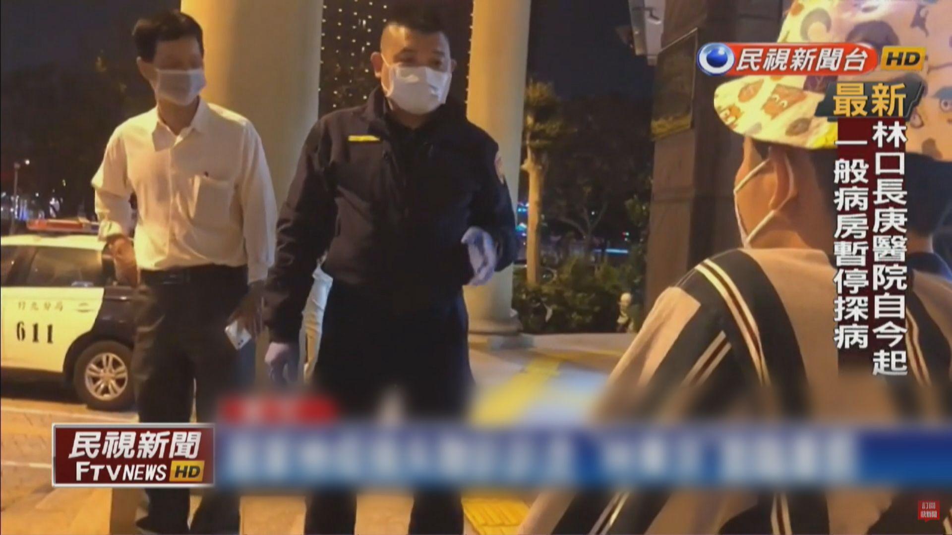 台灣男子居家檢疫期間失聯 罰款百萬新台幣