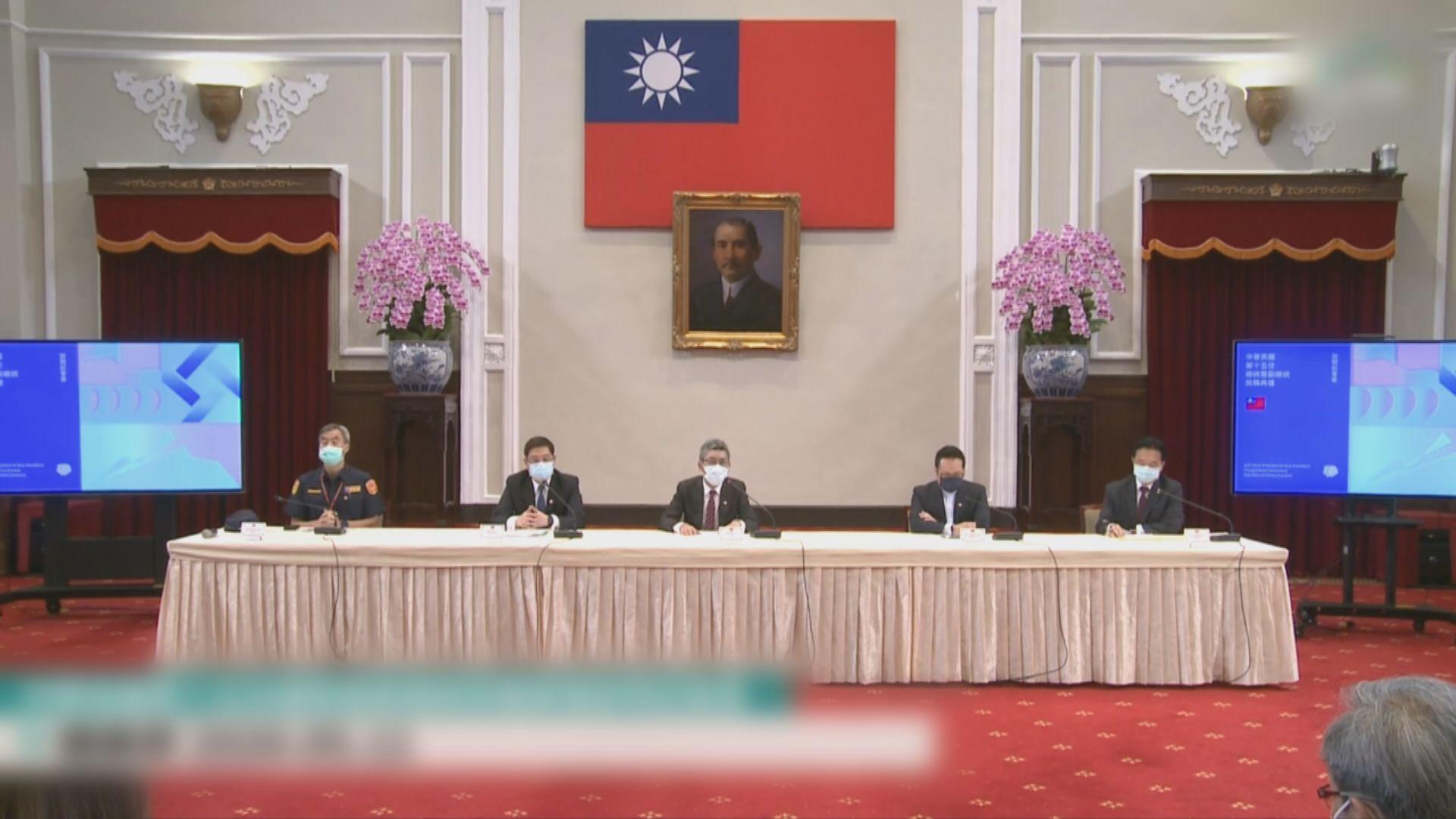 台灣的520總統就職典禮以防疫為主題