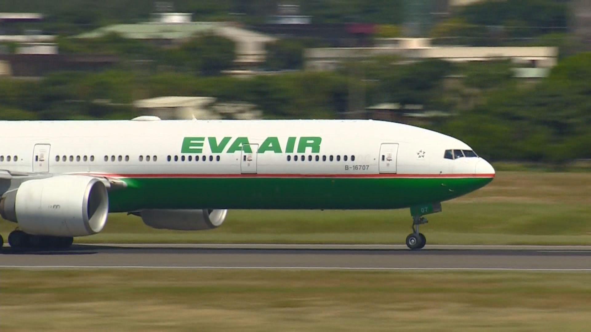 涉台灣本土感染個案機師遭長榮航空解僱