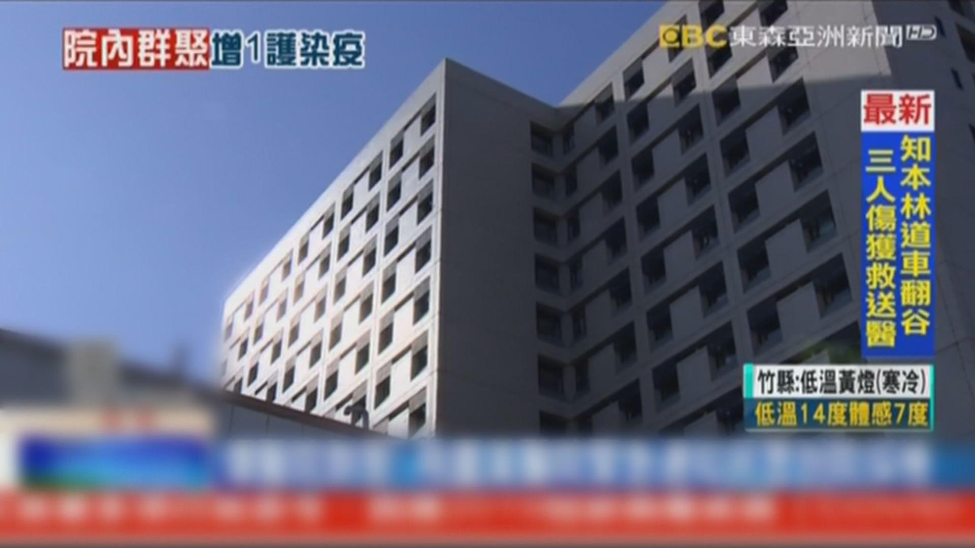 台灣北部醫院再多一名醫生確診