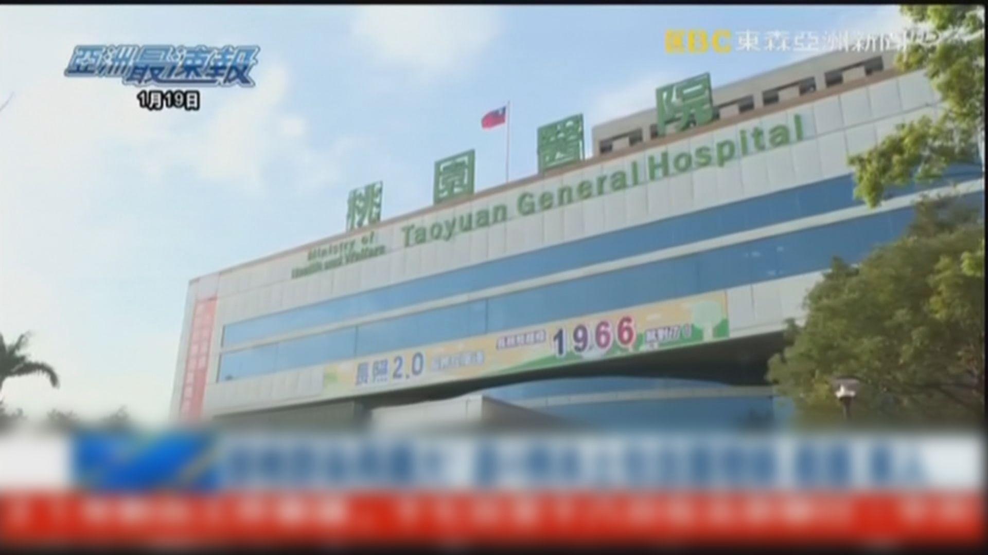 台灣桃園醫院感染群組擴大 二百多名病人須轉院