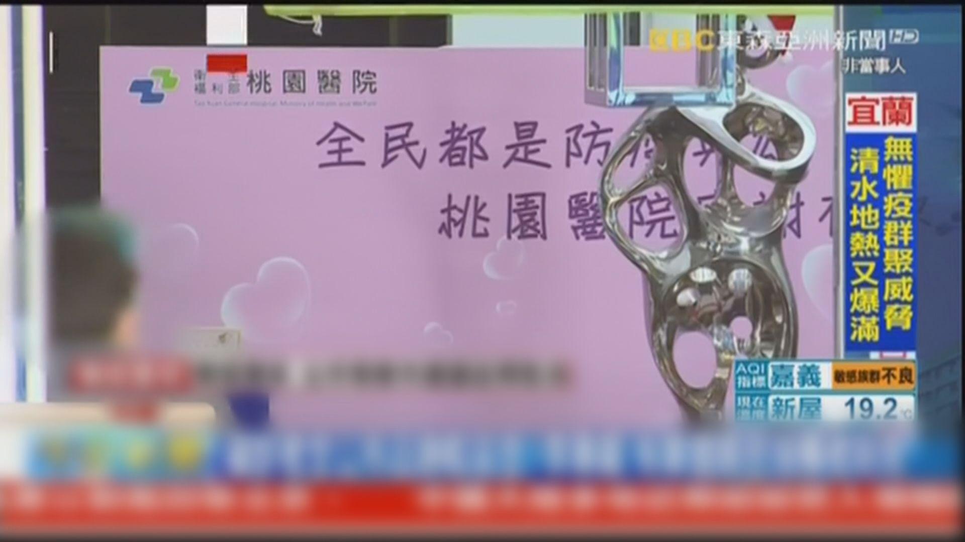台灣新增一宗本土確診個案 桃園醫院感染群組再增一人
