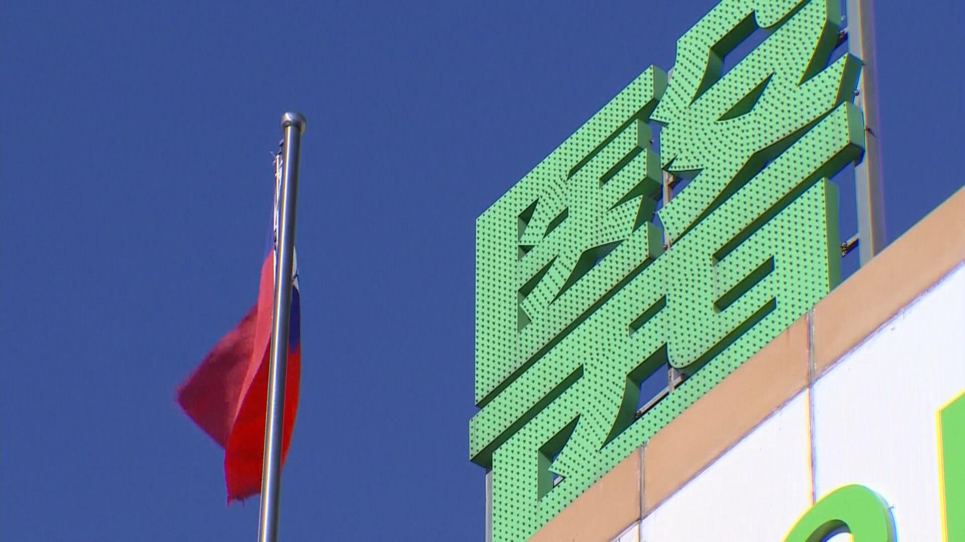 台灣一名老婦染疫後死亡 相隔八個月再有新冠患者離世