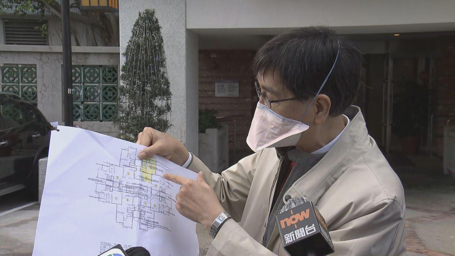 荃灣綠楊新邨R座18樓以上04及05室住戶要撤離