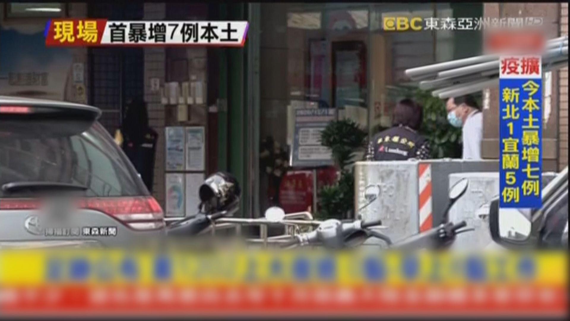 台灣增7宗本地確診個案 宜蘭遊藝場爆疫