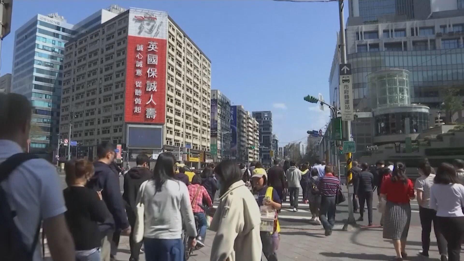 台灣疫情嚴重 或於近日提升警戒級別至第三級